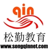 Nanjing Songqin Network Technoiogy Co., Ltd. logo